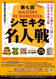 f:id:mizutama-shogi:20180430221056j:image