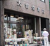 f:id:mizutama-shogi:20180501222037j:image