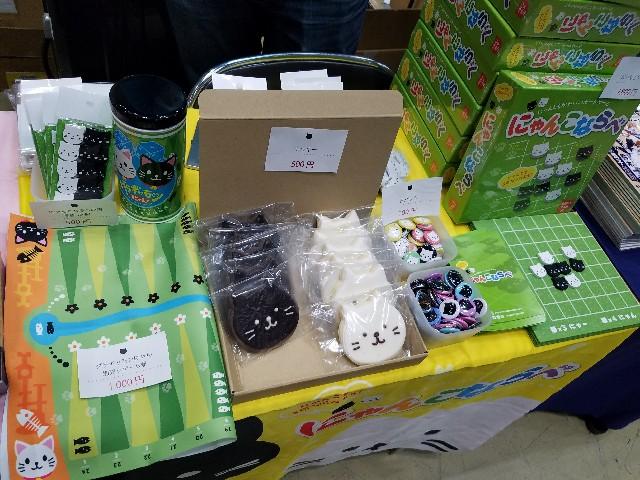 f:id:mizutama-shogi:20180505211909j:image