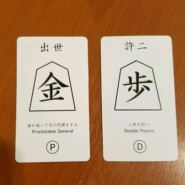 f:id:mizutama-shogi:20180505212118j:image
