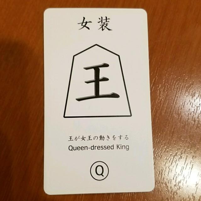 f:id:mizutama-shogi:20180505212208j:image
