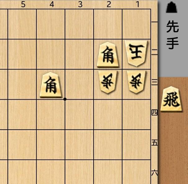 f:id:mizutama-shogi:20180506225222j:image