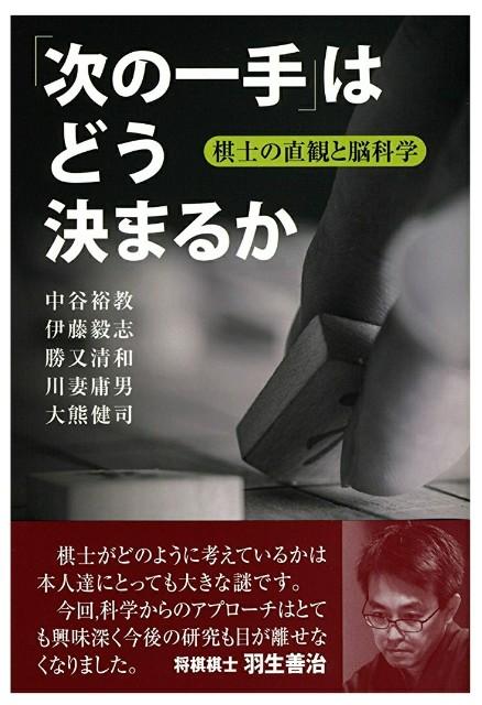 f:id:mizutama-shogi:20180512233821j:image