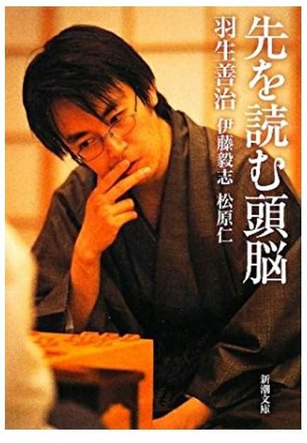 f:id:mizutama-shogi:20180512233946j:image