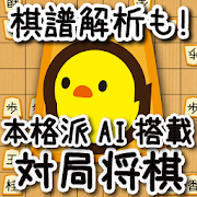 f:id:mizutama-shogi:20180513213755p:plain