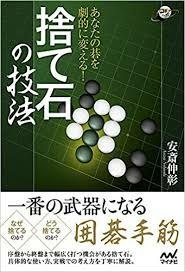 f:id:mizutama-shogi:20180513224201j:image
