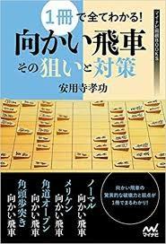 f:id:mizutama-shogi:20180515210941j:image