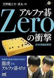 f:id:mizutama-shogi:20180515211054j:image
