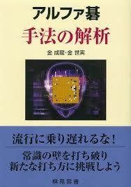 f:id:mizutama-shogi:20180515211105j:image