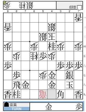f:id:mizutama-shogi:20180517213002p:plain