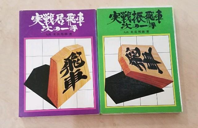 f:id:mizutama-shogi:20180518153650j:image