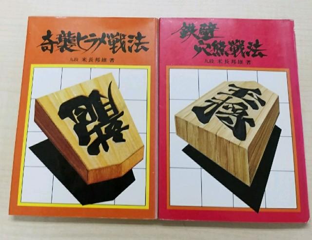 f:id:mizutama-shogi:20180518203208j:image