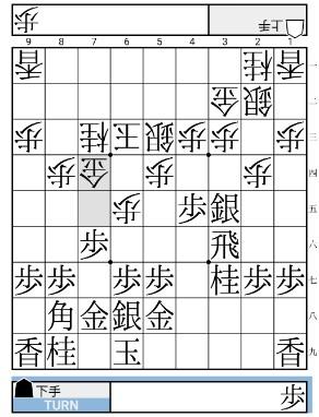 f:id:mizutama-shogi:20180524205006j:image