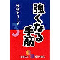 f:id:mizutama-shogi:20180526005644p:plain