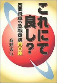 f:id:mizutama-shogi:20180527003810j:image