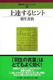 f:id:mizutama-shogi:20180527003842j:image
