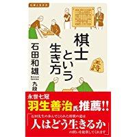 f:id:mizutama-shogi:20180528001540p:plain