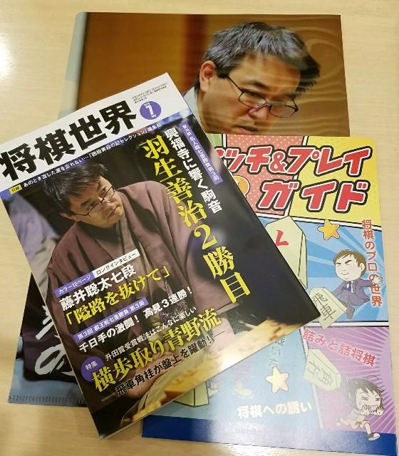 f:id:mizutama-shogi:20180529214309j:image