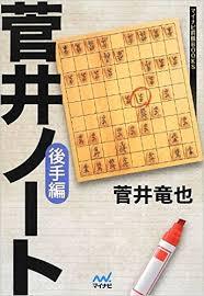f:id:mizutama-shogi:20180529220516p:plain