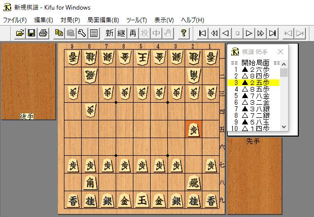 f:id:mizutama-shogi:20180605231157p:plain