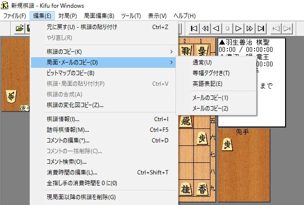 f:id:mizutama-shogi:20180605231720p:plain