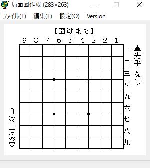 f:id:mizutama-shogi:20180605231949p:plain