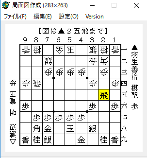 f:id:mizutama-shogi:20180605232107p:plain