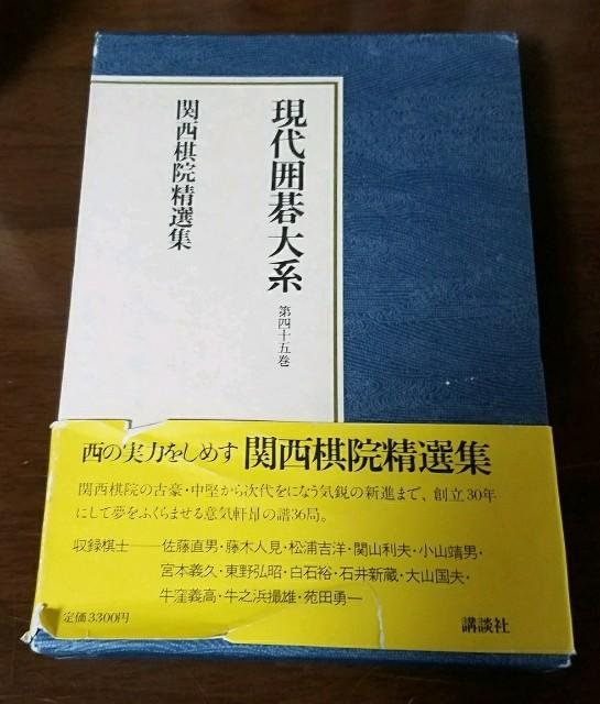 f:id:mizutama-shogi:20180606213709j:image