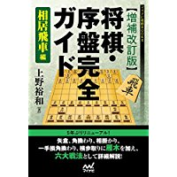 f:id:mizutama-shogi:20180615165147p:plain