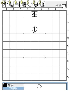 f:id:mizutama-shogi:20180619010616p:plain