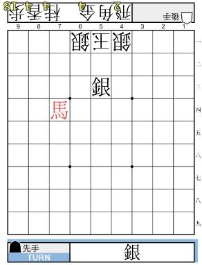 f:id:mizutama-shogi:20180619010743p:plain