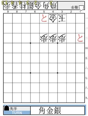 f:id:mizutama-shogi:20180619011011p:plain
