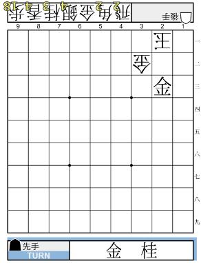 f:id:mizutama-shogi:20180619011047p:plain