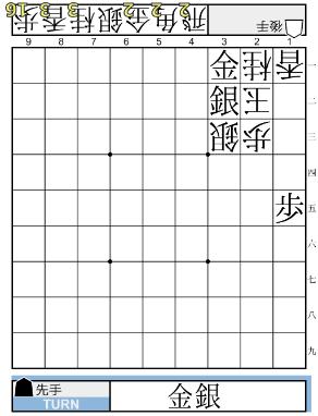 f:id:mizutama-shogi:20180619011810p:plain