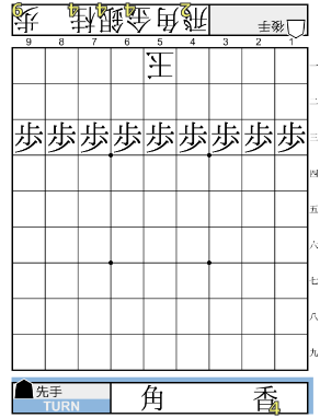 f:id:mizutama-shogi:20180619012057p:plain