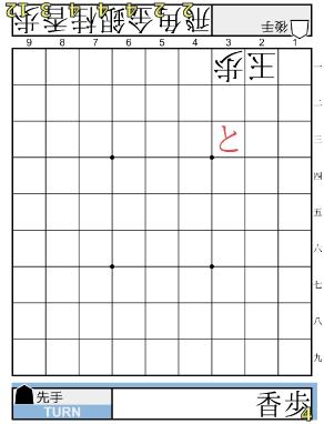 f:id:mizutama-shogi:20180619012321p:plain