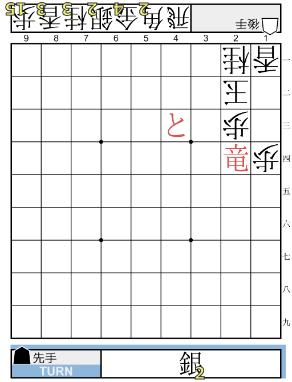 f:id:mizutama-shogi:20180619012742p:plain