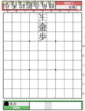 f:id:mizutama-shogi:20180621001447p:plain