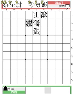 f:id:mizutama-shogi:20180621001825p:plain