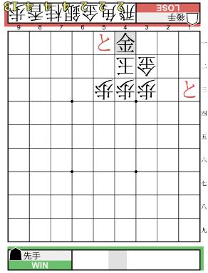 f:id:mizutama-shogi:20180621001945p:plain