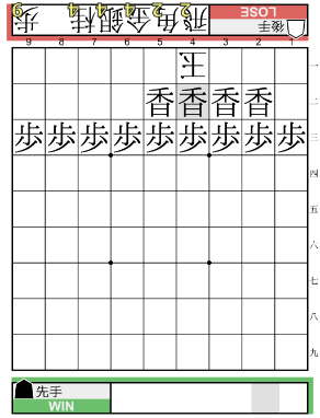 f:id:mizutama-shogi:20180621002447p:plain