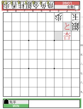 f:id:mizutama-shogi:20180621002904p:plain