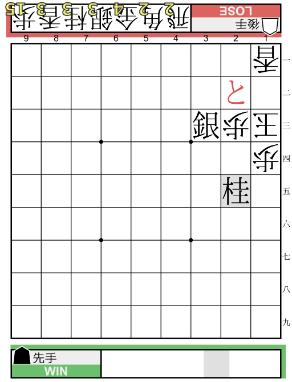 f:id:mizutama-shogi:20180621003057p:plain