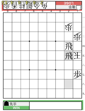 f:id:mizutama-shogi:20180621003236p:plain