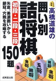 f:id:mizutama-shogi:20180621003450p:plain