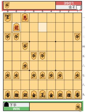 f:id:mizutama-shogi:20180623014220p:plain