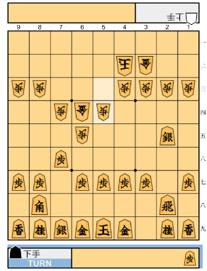 f:id:mizutama-shogi:20180623014644p:plain