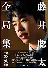 f:id:mizutama-shogi:20180624010014p:plain