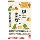 f:id:mizutama-shogi:20180625193615p:plain