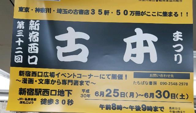 f:id:mizutama-shogi:20180629210613j:image